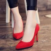 少女高跟鞋子秋季百搭尖頭黑色性感細跟淺口單鞋中跟