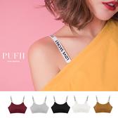 限量現貨◆PUFII-小可愛 字母肩帶背扣內衣小可愛 5色 0412 春 現+預【CP14371】