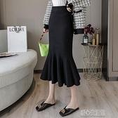 魚尾裙針織魚尾荷葉邊高腰修身顯瘦遮胯毛線中長款半身裙子秋冬天配 快速出貨