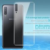 【兩片裝】Imak 水凝膜 三星A7 2018 保護貼 滿版 三星 Galaxy A7 2018 保護膜 手機熒幕貼膜