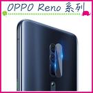 OPPO Reno 10倍變焦版 鏡頭保護貼 9H鋼化玻璃膜 手機後鏡頭鋼化膜 防刮鏡頭膜 後攝像頭 高清