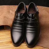 正裝皮鞋 商務男鞋子 秋冬新款男士加絨加厚保暖尖頭系帶商務男皮鞋《印象精品》q1610
