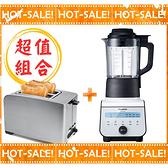 《搭贈實用吐司機》Panasonic MX-ZH2800 國際牌 智能加熱型養生調理機 冰沙果汁機 破壁機 豆漿機