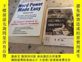 二手書博民逛書店英文原版罕見word power made easy : the complete handbook for bu