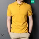 夏季短袖T恤 男純色修身POLO衫有領半袖韓版潮流衣服 自由角落