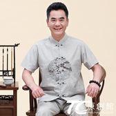 唐裝 爸爸夏裝亞麻唐裝男短袖套裝夏天老年人爺爺夏季老人衣服60-70歲
