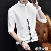 男士短袖襯衫男秋季韓版學生五分潮流t恤7分七分袖bf寬鬆個性衣服『摩登大道』