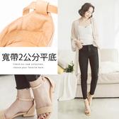 Ann'S不踩雷美腿製造機一字帶涼鞋-寬帶2公分平底-杏