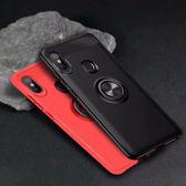 小米Mix2S 紅米Note5 華為 P20 華為 P20 Pro 指環支架系列 手機殼  支架 全包邊 保護殼 軟殼
