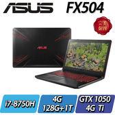 【ASUS華碩】【零利率】TUF Gaming FX504GE-0171D8750H 戰魂紅 ◢15.6吋八代CPU電競機 ◣