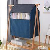 衣物防塵套 掛式家用衣袋防塵罩衣服套袋衣罩防塵套 BF11420『東京潮流』