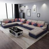 轉角可拆洗布沙發大小戶型客廳整裝家具簡約現代布藝沙發組合特價ATF 格蘭小舖