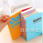 學生用多功能書立 塑料創意書靠書擋書夾書架書立盒簡約【免運】