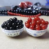 半成品散珠黑紅瑪瑙散珠圓珠串珠手鍊項鍊手工編織飾品材料斤 瑪奇哈朵