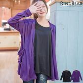 薄外套--經典實搭立體口袋素面棉質罩衫長版外套(黑.紫M-2L)-J56眼圈熊中大尺碼