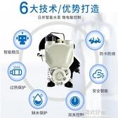 日井增壓泵家用全自動自來水低音水泵熱水器太陽能變頻穩壓自吸泵 220V NMS陽光好物