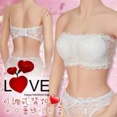 性感睡衣 情趣用品 可調式背扣平口蕾絲含胸墊小可愛內衣﹝白﹞【538449】