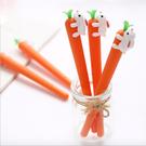 中性筆-可愛兔子胡蘿蔔造型水性筆 0.5黑字 中性筆 【AN SHOP】