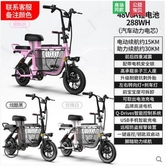 琦利新國標折疊電動自行車鋰電池小型滑板車親子電動車助力電瓶車 後街五號