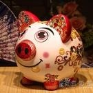 吉善緣 陶瓷招財豬擺件 存錢罐儲蓄罐創意兒童生日節慶禮物裝飾品 小時光生活館