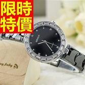 陶瓷錶-素雅迷人造型女手錶3色55j24【時尚巴黎】
