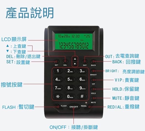 FORWARD 520 行銷專用電話機 雙孔培訓超強設計(不含話筒或耳機)
