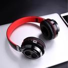 無線發光藍牙耳機頭戴式遊戲運動耳麥電腦手機通用超長待機S【步行者戶外生活館】