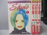 【書寶二手書T7/漫畫書_KDA】Shine閃亮的記憶_全4集合售_森田裕子
