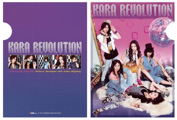 KARA  REVOLUTION 台灣獨占初回限定盤 CD 附PVC小資夾 (音樂影片購)