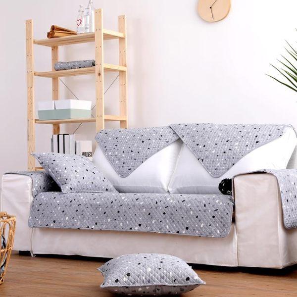 ins北歐簡約現代沙發墊四季通用布藝沙發巾坐墊套全包罩靠背防滑