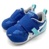 《7+1童鞋》小童 ASICS SUKU  IDAHO SPORTS PACK BABY 亞瑟士運動鞋 輕量機能鞋 學步鞋 5216 藍色