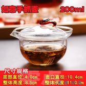 紅茶茶具琉璃雙耳壺玻璃泡茶器