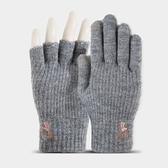 特賣促銷 男士手套冬季保暖騎車加厚加絨防風戶外騎行棉手套毛線針織男學生