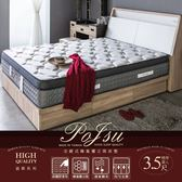 【H&D】波斯系列-極致蜂巢三線護邊獨立筒床墊-單人3.5尺