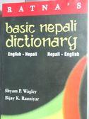 【書寶二手書T1/語言學習_HIN】Ratna s Basic Nepali Dictionary_S. P. Wagley