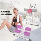 健腹器腹肌訓練器過山車立式滑翔收腹機美腰機健身器材 【格林世家】