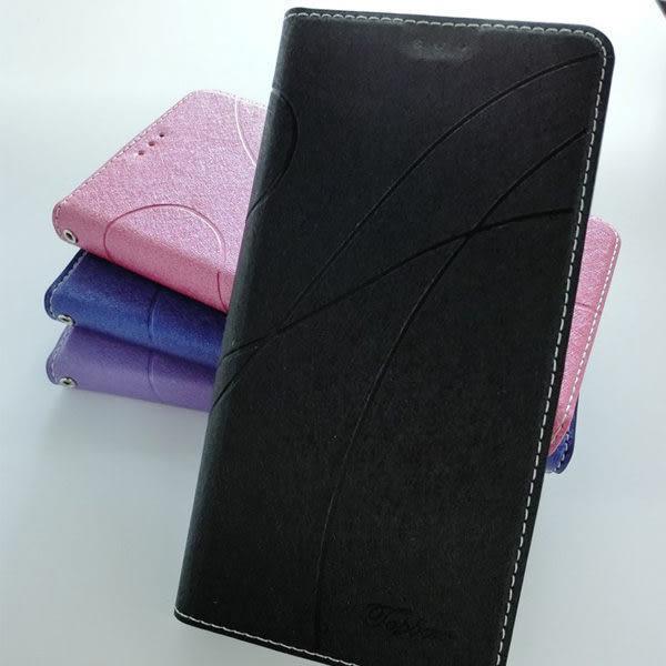 三星 S8 S8 Plus 冰晶系列 皮套 手機套 內軟殼 磁扣 支架 插卡 商務 保護套