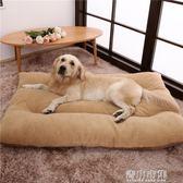 金毛狗窩可拆洗冬季保暖法斗寵物墊子大型中型犬拉布拉多狗床冬天YYJ 青山市集