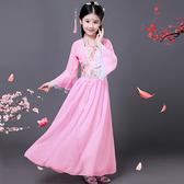 名族風童裝 兒童古典舞演出服女少兒古裝漢服飄逸傘舞仙女舞蹈服民族舞表演服