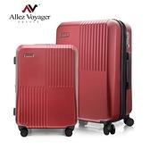 行李箱 旅行箱 奧莉薇閣 24+28吋 德國PC硬殼 無懈可擊 紅色
