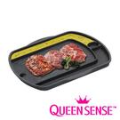 【現貨】韓國 QUEENSENSE 方形烘蛋IH烤盤 36×35cm(含把手) IH爐 瓦斯爐 電磁爐 鹵素爐 適用 韓式烤盤