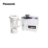 【PANASONIC 國際牌】二合一果菜榨汁機 MJ-M171P|果汁機 榨汁機 耐熱玻璃杯