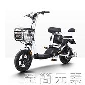 電動車-小刀電動車 男女成人電瓶車兩輪單車電動自行車雙十二全館免運