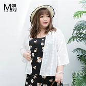 Miss38-(現貨)【A04559】雪紡白繡花 透膚 七分袖 薄外套 大尺碼罩杉 空調衫 防曬衣- 大尺碼女裝