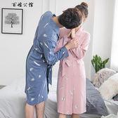 純棉春秋浴袍性感情侶睡袍  百姓公館