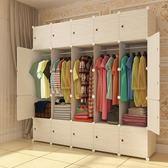 簡易衣櫃簡約現代經濟型組合掛衣櫥樹脂成人組裝 【新品熱賣】LX