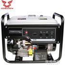 發電機 宗申發電機家用小型2-7KW汽油...