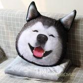 仿真3D狗頭抱枕哈士奇毛絨玩具二哈公仔布娃娃搞怪玩偶生日禮物女「時尚彩虹屋」