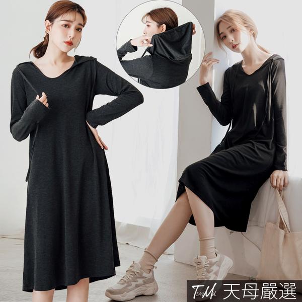 【天母嚴選】抽繩連帽素面棉質連身洋裝(共二色)