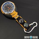 指南針 戶外 海拔錶 氣壓計溫度計指南針 便攜多用途登山常備裝備 高度計 城市玩家
